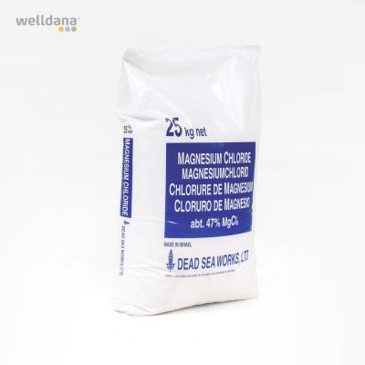 Magnesiumsalt 25 kg säck